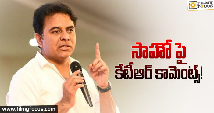 ktr-comments-on-saaho-movie