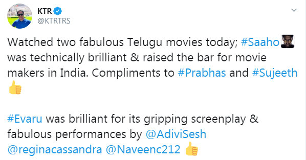 ktr-comments-on-saaho-movie1