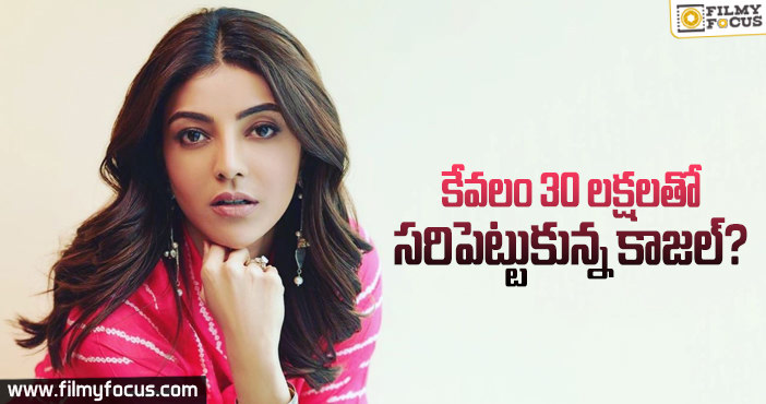 kajal-shows-more-interest-on-bollywood-movie-offers