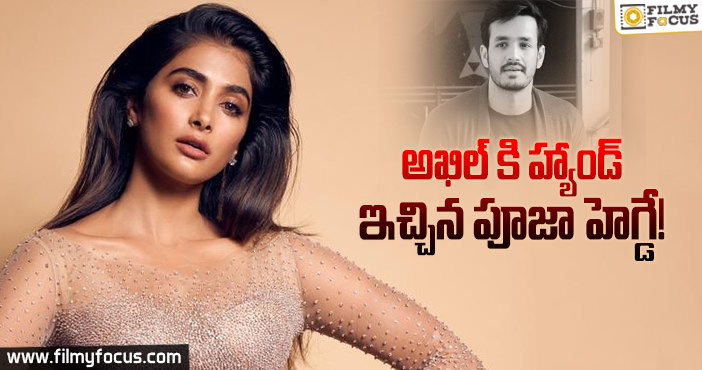 pooja-hegde-out-from-akhils-movie