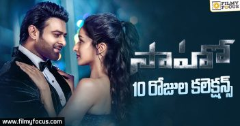 saaho-movie-10-days-collections