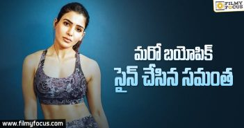 samantha-signed-for-another-biopic