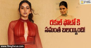 samantha-comments-on-rakul-preets-pic-turned-viral