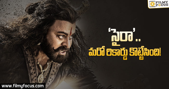 sye-raa-digital-rights-sold-for-huge-amount