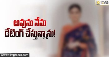 tollywood-star-actress-confirms-she-is-in-a-relationship