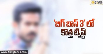 tollywood-star-anchor-to-make-wild-card-entry-in-bigg-boss-3-show