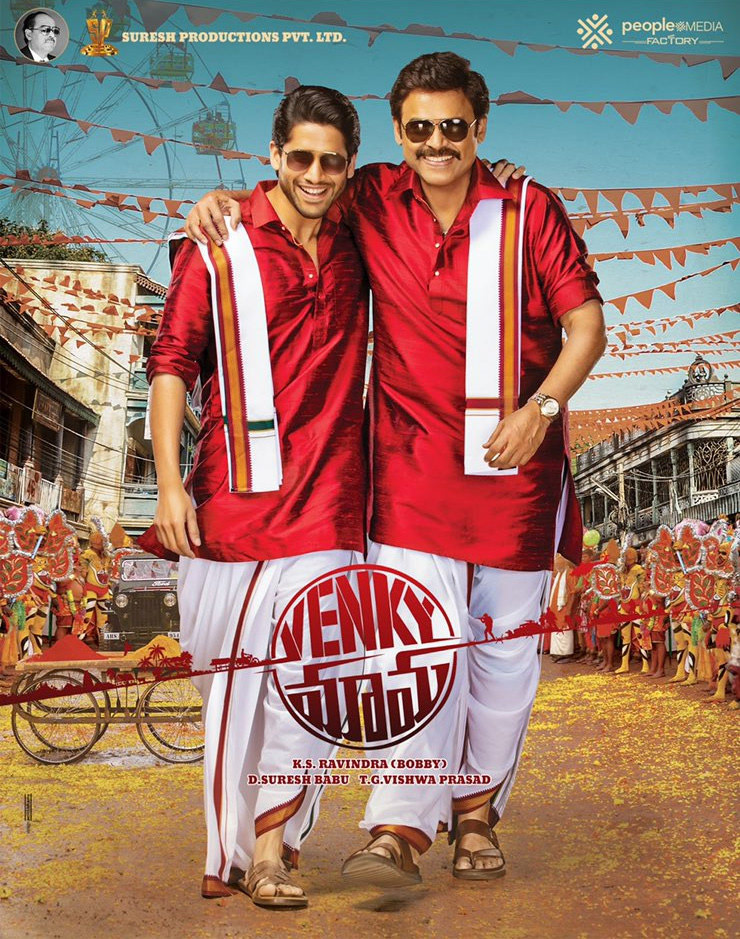 venky-mama-movie-release-day-fixed1