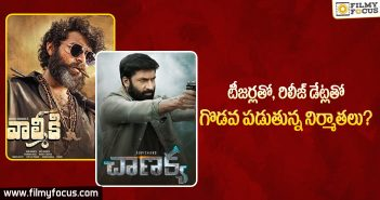 war-between-tollywood-star-producers