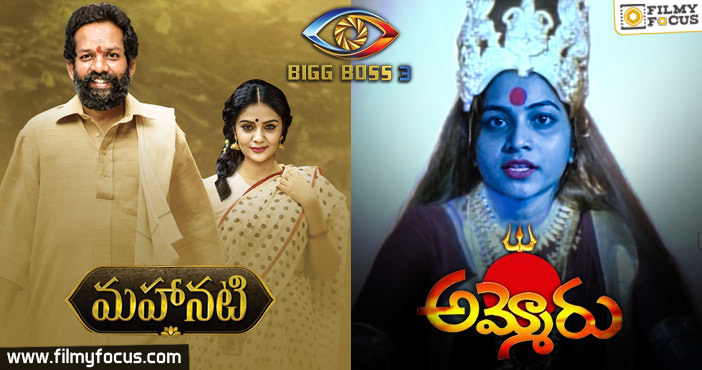 what-if-bigg-boss-releases-a-few-cinematic-posters-of-our-contestants