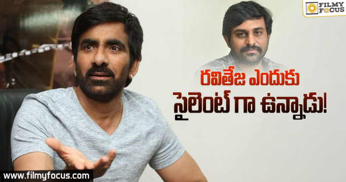 why-ravi-teja-is-silent-on-ajay-bhupathis-comment