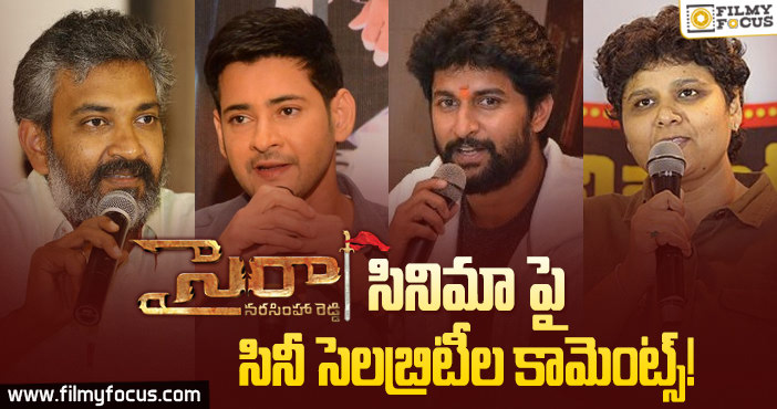 celebrities-comments-on-sye-raa-movie