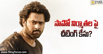 cheating-case-against-saaho-producers