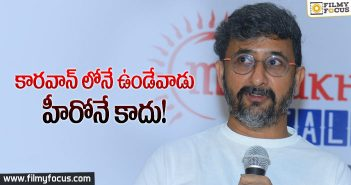 director-teja-comments-on-star-heros