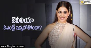 genelia-getting-ready-for-re-entry