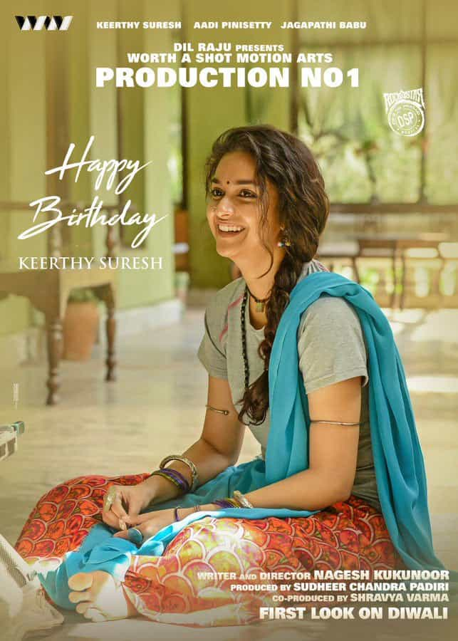 keerthi-suresh-birthday-special-nagesh-kukunur-film-first-look-out-now