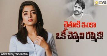 once-again-rashmika-requests-to-narrate-the-story-for-second-time