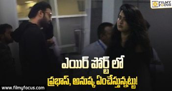 prabhas-anushka-papped-at-hyderabad-rgia-off-to-london