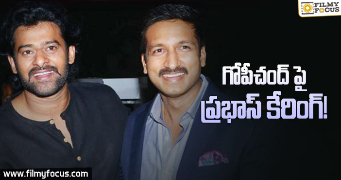 prabhas-to-keep-special-focus-on-gopichand