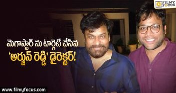 Sandeep Reddy to narrate a story to Chiranjeevi