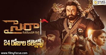 Sye Raa Movie 24 Days Collections