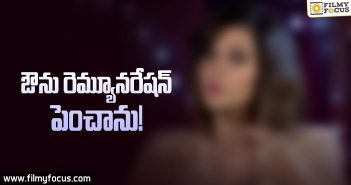 tollywood-star-actress-hikes-her-remuneration