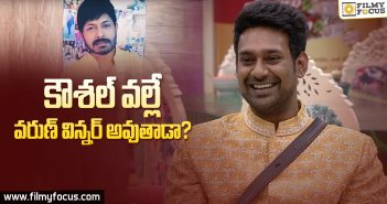 Varun Sandesh gets support from Kaushal army