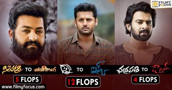20 Times Our Tollywood Heroes Had Consecutive Flops Before A Tremendous Hit