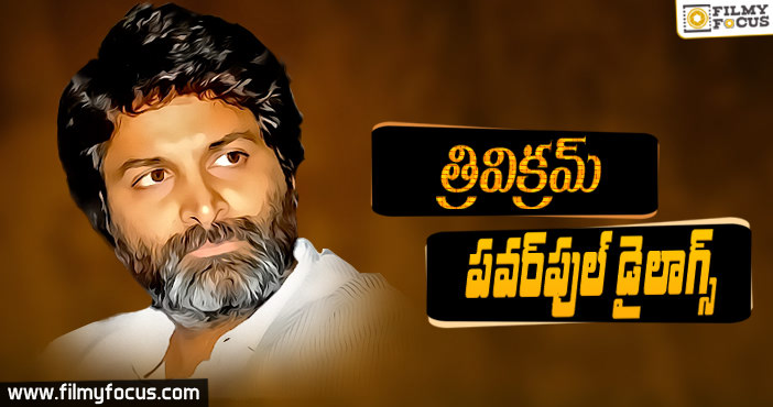 48-Powerful-Dialouges-From-Trivikram
