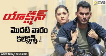 Action Movie first Week Collections