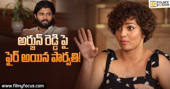 Actress Parvathy Shocking Comments on Arjun Reddy