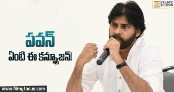 Another Young Director Gets Call From Pawan Kalyan