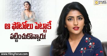 Eesha Rebba Opens up about her photoshoot