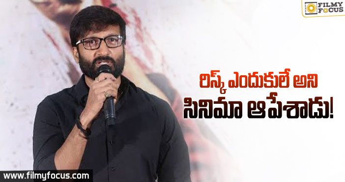 Gopichand movie stopped