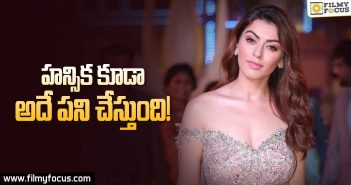 Hansika roped for a web-series