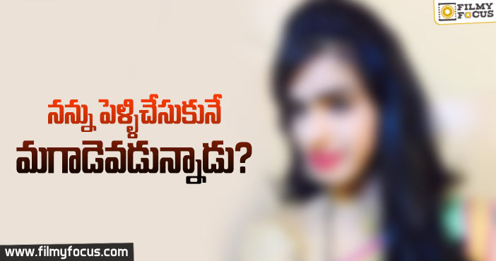 Jabardasth sai teja gives clarity about her marriage