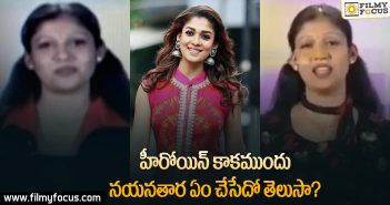 Nayanthara's First Job Before Entering into Movies