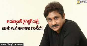 Raghu Kunche Comments on Star Music Director