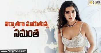 Samantha to turn as producer