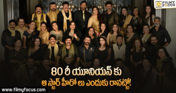 Star heros missing in 80's reunion