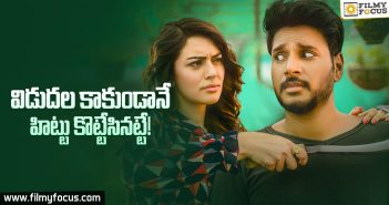 Sundeep Kishan's movie in profit zone before release