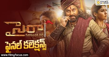 Sye Raa Movie Final Collections