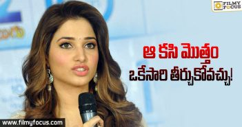 Tamanna About Her Web-series