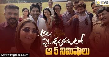 That 5 minutes scene will be highlight in Ala Vaikunthapurramuloo