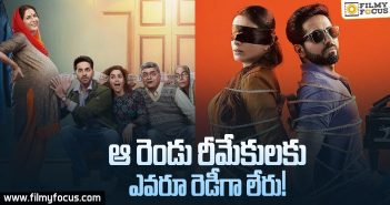Tollywood Heros Not showing interest on those movies