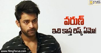 Varun Tej Next With A Flop Director