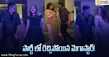 Video of Chiranjeevi's dance with heroines goes viral