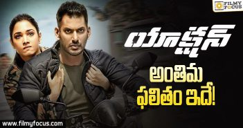 Vishal's Action Movie Final Collections