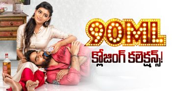 90ML Movie Final Collections