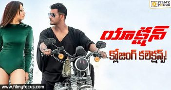 Action Movie Final Collections