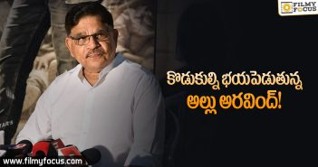 Allu Arvind About his Sons